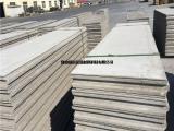 轻质隔墙板价格_轻质隔墙板低价供应