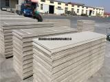 轻质隔墙板价格-轻质隔墙板出厂价