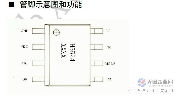 电路 电路图 电子 户型 户型图 平面图 原理图 619_336