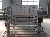 工厂商用工业大型中央大流量反渗透净水器直饮水净水处理纯水设备
