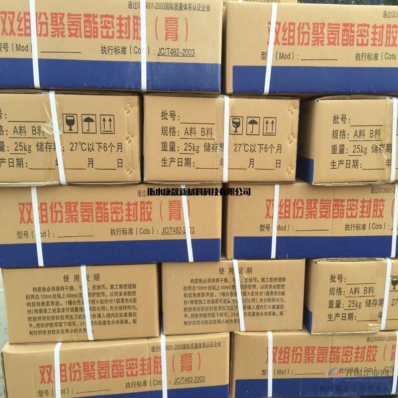 非下垂型双组份聚硫密封胶 隧道填缝聚氨酯密封胶每公斤价格