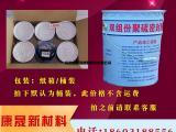 自流平型聚硫密封胶 地下工程填缝双组份聚硫密封胶品质保证