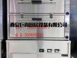商用天然气三层海鲜柜 西安 巨尚 商用 厨房设备
