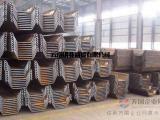 云南(二手)钢板桩租赁价格,全天厂家报价