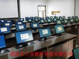 22寸电脑显示器自动升降器隐藏式会议桌