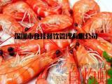 工厂食堂承包商 深圳市食佳餐饮管理有限公司