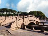 石头栏杆厂家低价供应石雕护栏,河道石栏板,工程石雕围栏。