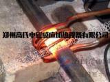 标准件高频加热炉/紧固件高频锻造加热炉