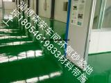 环氧地坪漆厂家专业做精细工业地面施工