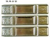 70度易熔合金厂家/82度电铸低熔点合金价格感温金属片
