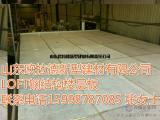 上海市loft阁楼夹层板规格尺寸不辱使命