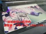 山东竹木纤维板装饰浮雕墙板uv喷绘机