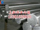 上海SS2338圆棒入库 现货SS2338