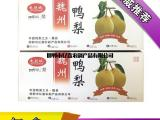 魏县干鲜果实,干鲜果实批发市场,亿鑫特产