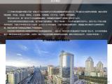 企业网站,商城搭建,小程序,平台搭建,一站式服务