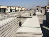 隔墙板价格_水泥隔墙板厂家低价供应