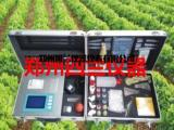 郑州(四兰)SL-GP01S高智能土壤养分测试仪厂家直销
