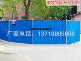 广州围挡厂家工地围弊板市政施工围栏萝岗施工