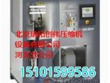 阿特拉斯压缩机售后服务中心|阿特拉斯压缩机油保养