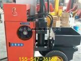 立式液压砂浆泵厂家销售