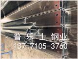 专业技术彩钢板供应商 彩钢板厂家报价种类齐全
