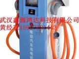 武汉电动汽车充电桩安装需要解决的问题,充电桩安装要求