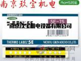 5E-100日本NIGK温度管理用示温材日油技研