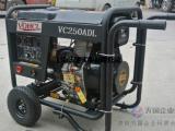 250A柴油发电电焊机