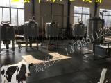 超高温杀菌机-全套酸奶生产线设备厂家