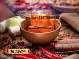 钢管厂小郡肝底料,小郡肝腌料,牛肉腌料,排骨腌料