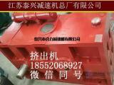 ZLYJ112硬齿面减速器品牌直销