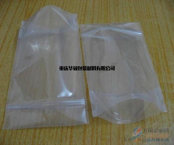 供应真空袋 食品真空袋 抽真空铝箔袋重庆厂家品质优越