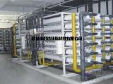 水处理厂家   10t反渗透设备定制