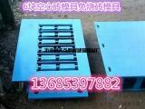 生产水泥砖机模具厂家