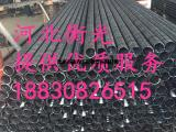 衡光橡塑制品厂惊爆价格供应60*25金属波纹扁管
