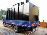 医疗污水处理设备 山东领航环保专业生产 型号齐全