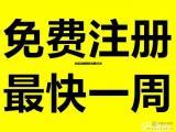 北京公司变更注册地址 提供北京公司注册地址