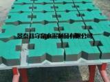 生产彩色面包砖模具厂