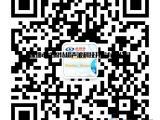 深圳威固特真空干燥机