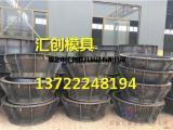 预制防水井模具特征  预制防水井模具专业生产