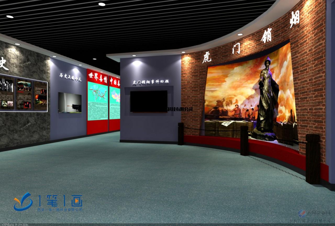 展会 03  展览/展会 03  展览设计制作 03  数字化法制教育