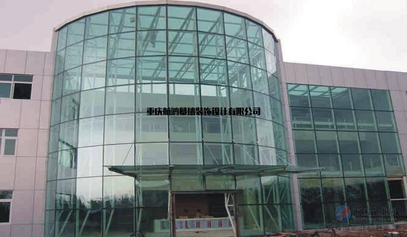 奉节外墙钢结构|奉节玻璃幕墙门窗设计安装|重庆航鸿