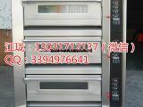新麦SM-822型商业燃气烤箱