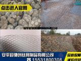 重型六角网/镀锌铅丝笼/高尔凡格宾石笼水利护坡落石防护网