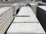 正规的轻质隔墙板生产厂家