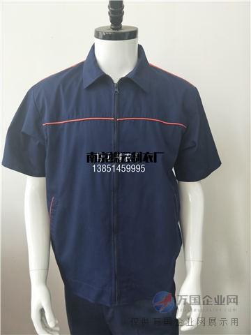 南京短袖工作制服定做  服装定做加工厂  南京蝶云制衣厂