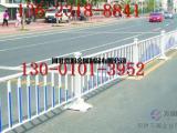 道路隔离护栏厂家专业生产安装