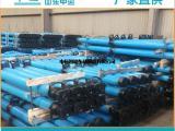单体液压支柱 外柱液压支柱 内柱式液压支柱