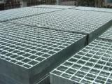 钢格栅板 热浸镀锌钢格栅板