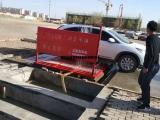 供应优质建筑工地洗轮机 工地自动洗车机